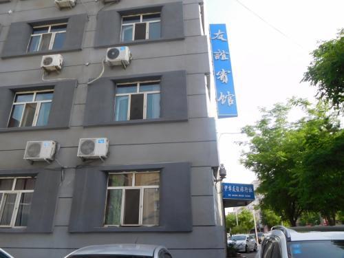 イーニンで泊まったホテル。交通飯店250元(3250円)。