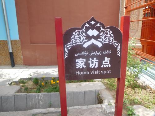 この居住区には、家を開放している家がある。