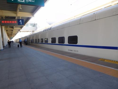 その新幹線。