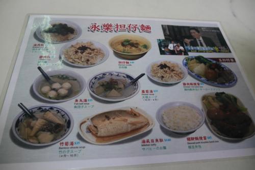 孤独のグルメで登場したお店らしい<br /><br />台南の料理だね<br /><br />サバヒーって足早いらしいけど台北で食べてもおいしいんかな?