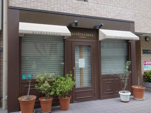 次のケーキ屋さんにつきました。<br />でも,残念,お休み。<br />ここもお店の名前が難しい。アシッドラシーヌ。