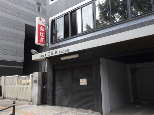 そのつぎの,おはぎ屋さんだったのですが,ここも,残念,お休み。<br />仕方がないので,京都に行くことにしました。