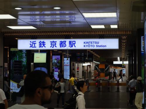 にぎやかです。近鉄の京都駅。