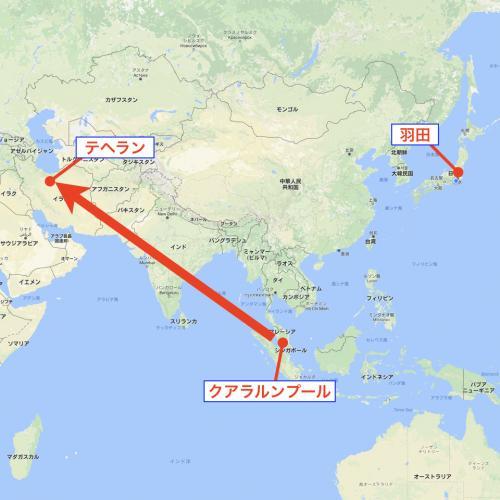 """そんなこんなで、クアラルンプールを1時間ぐらい遅れで飛び立ち、イランの首都「テヘラン」へ向かう。 出発が1時間遅れたため、到着もきっちり1時間遅れた。 これがこの後空港で大混乱を起こすことに…。 <br /><br /> クアラルンプールでテヘラン行きの飛行機に乗るとき、ゲートでAirAsiaの係員に「ビザは持っているか?」と聞かれた。 「空港でアライバルビザを取るんだ」と言うと「いくらかかるか知っているか?」と聞かれる。 <br /><br />なんだ?なんだ?面倒くせぇ奴だなぁ~と思いつつも事前情報で得ていた「だいたい70ドルぐらい」と答えると、係員は手持ちの書類を確認して「そうだ」と言う。 そんなの知ってるよ~と思っていると今度は「では70ドル持っているか見せろ」とまで言われる。 <br /><br />「え""""っ。まぢで? ドルが入った財布、バックパックの奥の方にしまっちゃったよ」と超面倒くさいことになってしまったのだが、いかんせん見せなければ飛行機に乗せてもらえなさそうなので、しぶしぶバックパックの奥の方に手を突っ込んでドル財布を出し、中身を見せる。 <br /><br />というわけで、AirAsiaでテヘランに行く時は、クアラルンプールの空港で若干面倒なので注意が必要。 <br />"""