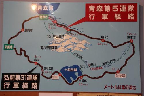 とりあえず、八甲田へ向かう途中で、雪中行軍遭難者記念像を見学します。<br />