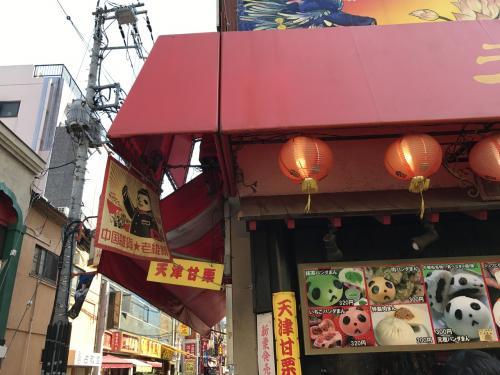 パンダマンの店もありました。<br />次、機会があれば食べたいです。