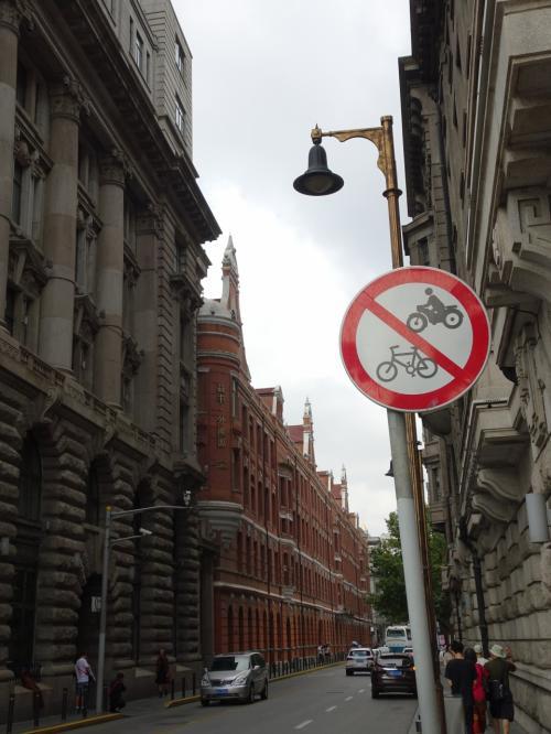 自転車、バイク通行不可の道もあります。基本、周りに自転車がいなくなると疑った方が良いでしょう。