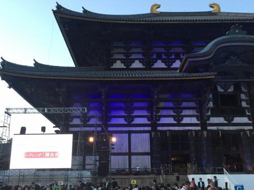午後19時より、東大寺を舞台として式典と約2時間の光と音楽のコラボに歴史絵巻物の様な舞踊が繰り広げられます。私たちの席は横端なのでモニター画面を見ます。でも東大寺でこの様なものが見られるとは有り難いことです。