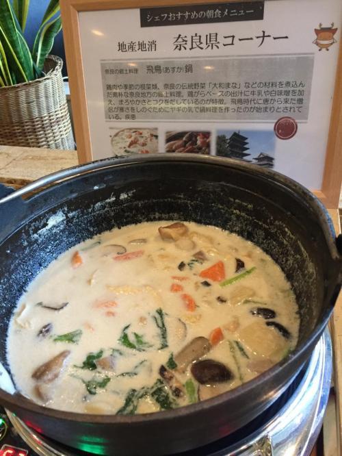 朝食は1,800円のところ宿泊者は1,300円。行きま~す。<br />飛鳥鍋ですって。奈良ですね~