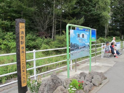 11時56分、標高1274mJRで2番目に高い所にある清里駅に到着。