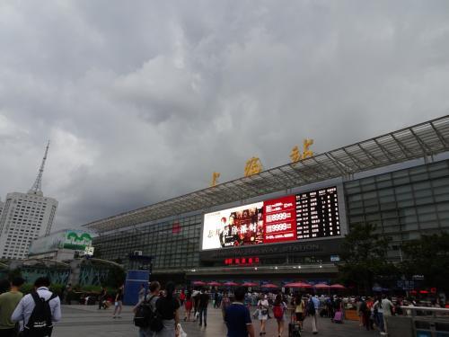 上海駅南口