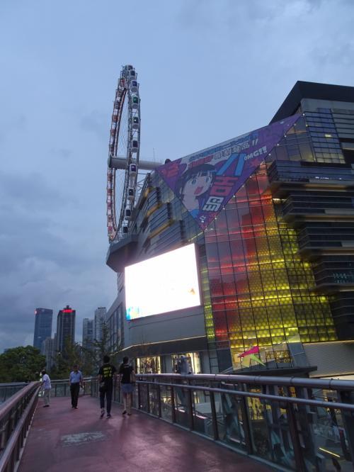 見えて来ました大悦城。いわゆるショッピングモールです。