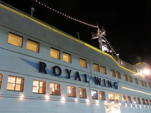 ロイヤルウイング・・・横浜港大さん橋から出港するエンターティメントレストラン船<br /><br />約2時間のディナークルーズで、サンセット&夜景楽しみながら、本格中華コース料理いただけます