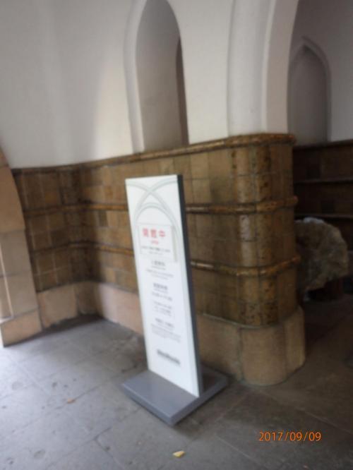 そのあと地下鉄に乗って、北12条駅へ。北大に移動です。<br />こちらは総合博物館。