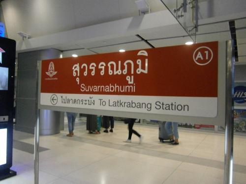 タイ入国。<br />ローマ行きのフライトまで7時間以上あるのでバンコク観光へ。<br />イミグレは混むと聞いていたので、遠い方のイミグレに回ったらガラガラでした。<br />チャオプラヤーエクスプレスに乗るために、サパーンタクシン駅へ向かいます。