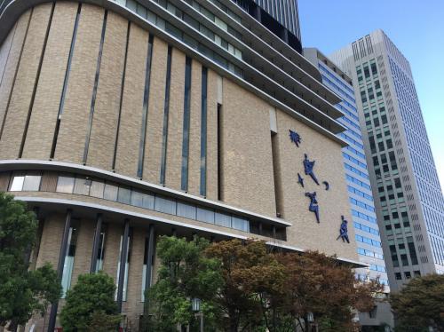 今日の目的!<br />大阪のフェスティバルホールです。<br />淀屋橋にあります。