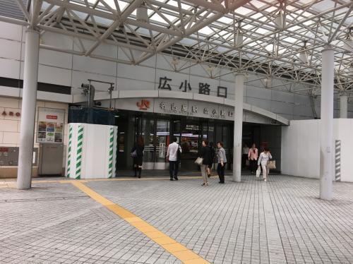 翌日は東京へ戻ります。<br /><br />さらば!名古屋!<br />楽しかったのでまた行きたいです。