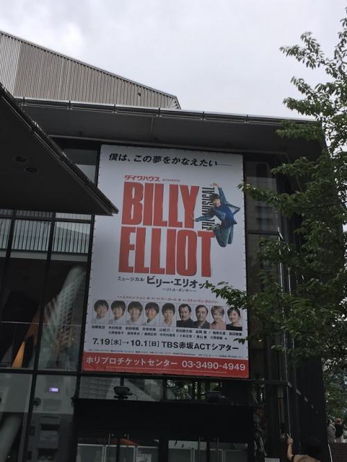 さらに<br />次の日もビリーエリオット。<br /><br />本当に、こんなに素晴らしい作品を日本で<br />きちんと作ってくれたことに<br />感謝しかありません。
