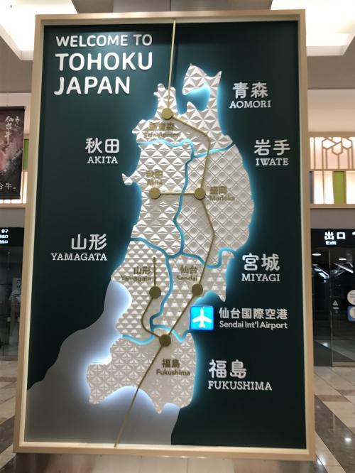 仙台空港に到着しました!