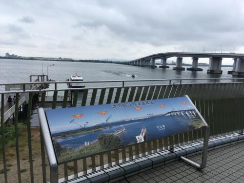琵琶湖、休憩後右側の橋渡るそうです