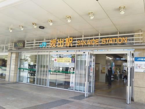 坂出駅に到着です。