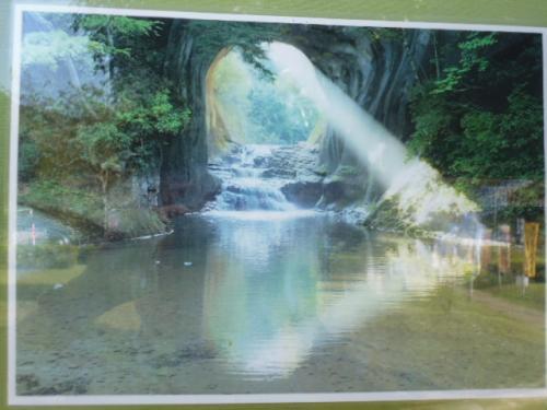 絶景の写真
