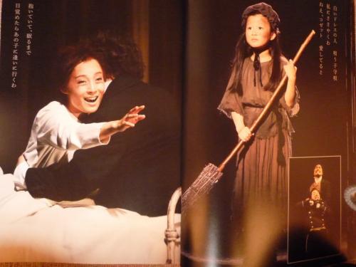 パンフレットから。<br />娼婦に身を落としたコゼットの母ファンテーヌと幼いながらも労働を酷使されるコゼット(少女時代)