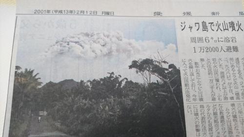 帰国後10日ほどしてからボロブドゥール遺跡近くの火山が噴火<br />巻き込まれなくてよかったです。
