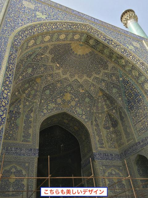 当たり前だが、こちらの建物もびっしりとイスラム独特の模様で埋め尽くされている。 かなり綺麗。 <br /><br />
