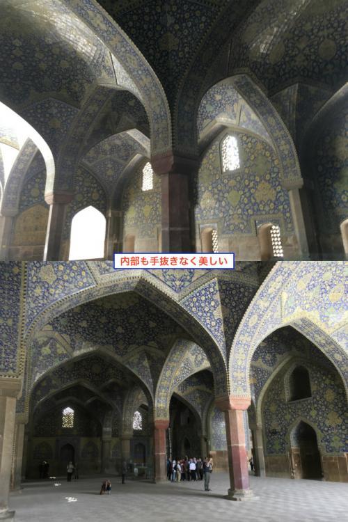 「頑張らない」風土の土地などでは、「外観だけ立派」という観光ポイントも少なくはないのだが、さすがに信仰の場として力を入れた場所だけあって、イランであっても内部に手抜きは無く美しい。 <br /><br />