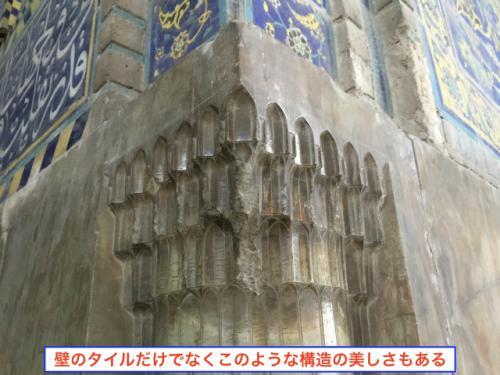 壁面を覆った幾何学模様のタイルだけでは無く、建物の造り自体も美しい。 アジアでもヨーロッパでもない中東的なデザインが独特(イランは中東ぢゃなく、正確には「西アジア」なのかもしれないが…) <br /><br />
