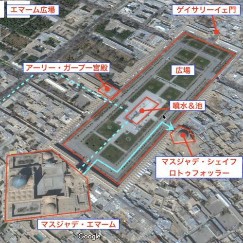 さて続いては広場東側中央付近にある「マスジャデ・シェイフ・ロトゥフォッラー」へ。 <br /><br />