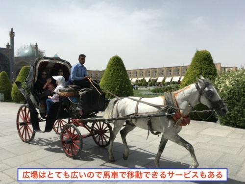 広場はかなり広いので、広場内をぐるっと一周移動できる馬車のサービスもあって、特に子供連れの家族なんかがよく利用していた。 <br />