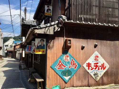 昭和の雰囲気が漂っています