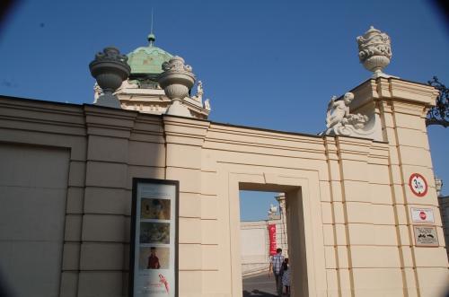 ここがベルヴェデーレ宮殿の入口。