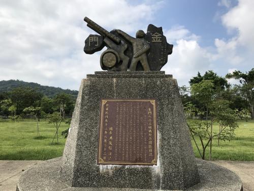 モニュメントに金門の文字が<br /><br />金門八二三砲戦記念園区と書かれていました<br /><br />なぜ草屯に?<br />