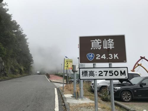 鳶峰     標高2750m<br /><br />この時点で日本における公道の最高標高点2716mを超えてます<br /><br />武嶺は標高3275mなので、まだ500m上がります<br /><br />ここら辺から気温が下がってきました<br /><br />走っているとかなり肌寒い<br />
