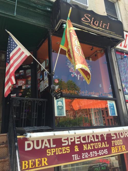 次は、イーストビレッジにあるスリランカ料理のお店、Sigiriです。<br /><br />住所は「91 1st Ave, New York, NY 10003」です。<br /><br />お昼は主にビュッフェ形式でランチを提供しています。