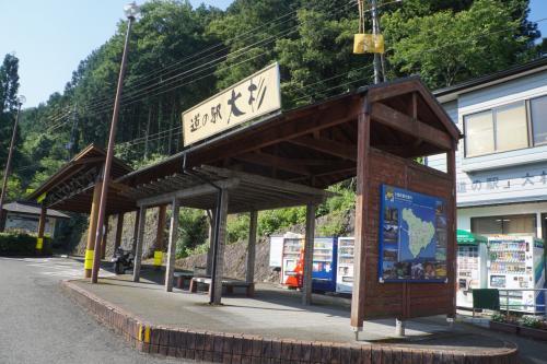 駐車場もあまり広くとれない四国山脈の山の中。