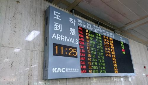 金浦空港到着<br /><br />仲間の一人は30分後のKAL便で来るので<br /><br />ちょっと待ち。