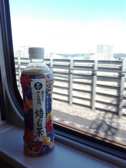 東北新幹線<br />仙台に降りたらMR.BIG御一行がいらっしゃった<br />