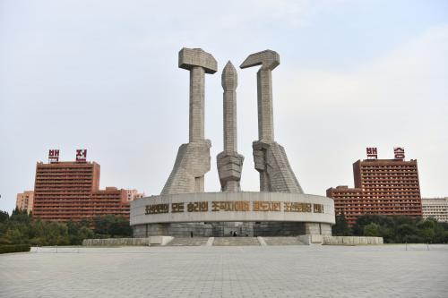 朝鮮労働党創立記念党