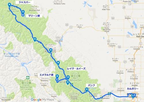 カナディアン・ロッキー・ドライブの地図。走行距離 1500km。