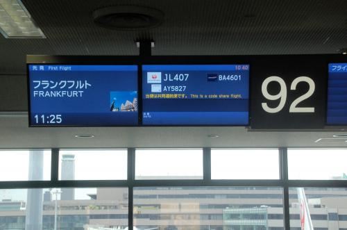 11:25成田発フランクフルト行きに乗る。