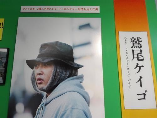 鷲尾ケイゴ<br />前日に秋山本人がパルコに来てたみたいで、すれ違いでした><<br />会いたかったなあ~。