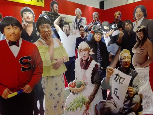 東京を見逃してたので見れてよかった<br /><br />このあとライブ会場に向かいました。<br />写真はなし