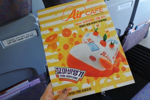 AirCAFEのメニュー