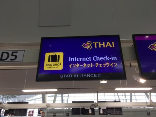 今回は手荷物が重くいきなり福岡空港のカウンターの写真からです。前日初めてインターネットチェックインをしてみました。手荷物検査には並ばないといけませんが、専用窓口はすいていたので手続きはスムーズにできました。