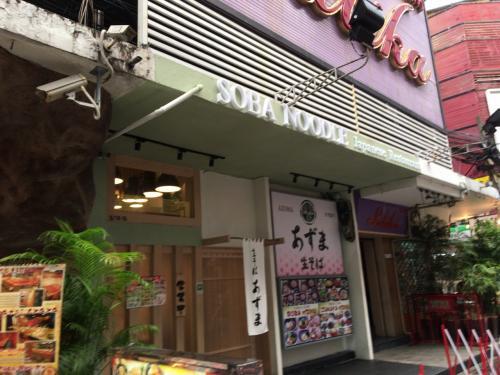 なんと生そばあずま、がバンコクにオープン!福岡や佐賀でいつもお世話になってます。そば3玉まで同一価格です。今度行ってみよ。