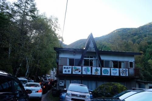 30分強でやまの子の村に到着。<br />しかし凄い駐車渋滞!